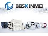 株式会社BBS金明 | 《世界TOPクラスシェアを誇る半導体装置◆経産省『グローバルニッチトップ企業100選』》の画像・写真