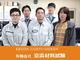 有限会社京浜材料試験 | ☆★ 私たち、建設業者ではありません!東京都から登録を受けた試験機関です ★☆の画像・写真