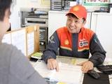 中央シェル石油販売株式会社   ◆月7~9日休 ◆借上げ社宅制度あり(規定あり) ◆賞与年2回 ◆各種手当充実の画像・写真