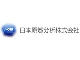 日本原燃分析株式会社 | ◆日本原燃株式会社の100%出資会社◆ ※U・Iターン希望者歓迎 の画像・写真