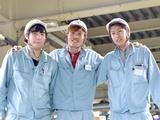 茨城宝栄工業株式会社 | 昭和21年創業の宝栄工業株式会社のグループ企業の画像・写真