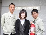 ササキ防災株式会社 | 【創業91年】栃木県足利市に根付いた老舗企業です!の画像・写真