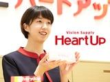 株式会社日本オプティカル   「Heart Up」を中心に全国126店舗を展開 ★ 20~30代が活躍中!の画像・写真