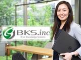 株式会社ブレーンナレッジシステムズ | 「ITと人財で未来を創造する」の実現に向け拡大・成長を続ける。の画像・写真