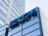 セコム株式会社 | 【東証一部上場】の画像・写真