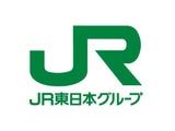 日本ホテル株式会社 | 【JR東日本グループ】マリオットと初提携のメズム東京、オートグラフ コレクション!の画像・写真