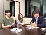 KUROFUNE&PARTNERS 株式会社 | ★年収1000万円以上も可能!設立期のメンバーとして早期キャリアアップ可能の画像・写真