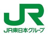 ジェイアール東日本フードビジネス株式会社 | ◆年間休日116日◆残業月平均5時間の画像・写真