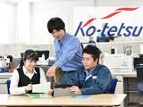 東京鋼鐵株式会社 | 【創業100年】日本製鐵グループ会社/日本の鉄鋼産業をリードする会社ですの画像・写真
