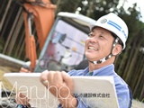 マルホ建設株式会社 | ★栃木県北エリアを代表するゼネコンとして47年/「働きやすさ」を追及し続けていますの画像・写真