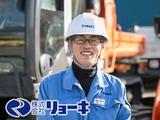 株式会社リョーキ | …-- 創業50年以上黒字決算を計上する「建機レンタル」のパイオニア企業! --…の画像・写真