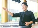 株式会社TRIPLETS   【カトープレジャーグループ】★幅広いレジャービジネスを開発・運営して急成長中!の画像・写真
