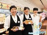 株式会社はまそう | スーパーでよく見るおなじみの惣菜・お弁当ををつくる会社【女性活躍中】の画像・写真
