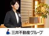 株式会社三井不動産ホテルマネジメント | ◆「転勤なし」の働き方も選べる ◆正社員登用ありの画像・写真