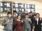 株式会社ブンカ巧芸社l◎創業67年の安定基盤で九州に根ざして働ける!の画像・写真