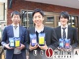 株式会社ウエシマコーヒー | UCC上島珈琲グループ◎コーヒーに関する資格取得支援も充実!の画像・写真