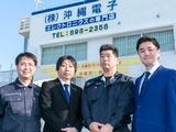 株式会社沖縄電子 | 残業少なめ & 昇給チャンスは年2回 & 充実した研修制度 で長く働ける環境をご用意の画像・写真