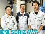 芹澤建材株式会社 | 地域密着で50年以上!コンクリートのプロフェッショナルとして安定成長を続けていますの画像・写真