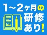 株式会社夢真ホールディングス | JASDAQ上場・創業48年/IT未経験者も大歓迎!の画像・写真