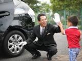 日本交通株式会社 | 【配属後3カ月⇒月給40万円 その後9カ月⇒月給35万円を保証】★月収700万円以上も多数の画像・写真