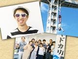 株式会社やどかり l 【代表はFlash黄金世代!フリーダムな環境でエンジニアとして活躍しよう!】の画像・写真