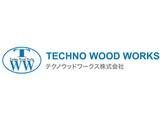 テクノウッドワークス株式会社 | ★国内有数の実績を誇るメーカーで始める新たなキャリア!の画像・写真
