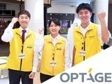 株式会社オプテージ |【関西電力グループ】eo光/mineoなどCMで有名なインターネットサービスを提供の画像・写真