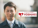 株式会社ヨシケイ熊本 | 業界トップクラスの実績を誇るヨシケイグループの一員として活躍してみませんか?の画像・写真