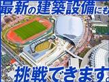 八重洲工業株式会社 |☆創業57年(立川)/一昨年6月に新社屋が完成☆の画像・写真