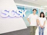 SCSKニアショアシステムズ株式会社 | 【SCSK株式会社(東証一部上場)100%出資】U・Iターン&地方在住歓迎!の画像・写真