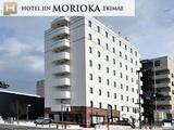 株式会社リオ&パコホテルズ | リオ・ホールディングスのグループ企業としてホテル事業を展開の画像・写真