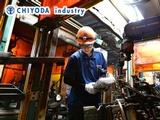 千代田工業株式会社|【 トヨタ紡織(株)と取引 】◆…… 賞与5.2ヶ月分|土日休み ……◆の画像・写真