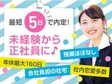 日研トータルソーシング株式会社 | ◆家具・家電付の社員寮 ◆年休最大160日 ◆残業ほぼなし ◆面接1回の画像・写真