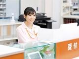 株式会社クスリのアオキ|東証一部上場グループ会社の画像・写真