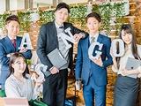 SANGO株式会社 | ◆2019年10月に埼玉に新拠点OPEN!埼玉エリア積極的に採用中です◎の画像・写真