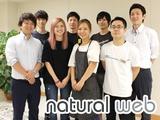 ナチュラルウェブ株式会社 | ◆完全週休2日制(土日祝)◆オフィスビル内で快適作業◆服装・髪型自由の画像・写真