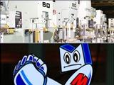 株式会社メガテック | プレス機械の分野において専門業者/メーカー…どちらの顔も持つ優良企業!の画像・写真