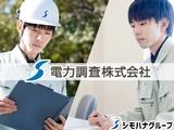 電力調査株式会社 | 【9月29日(日)岡山開催のマイナビ転職セミナーに参加します!】 】の画像・写真