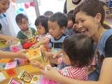 社会福祉法人みのむし学園 | ★「よしだ保育園」と2020年に開園予定の「かんだ保育園(仮)」を運営の画像・写真