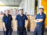 関東サービス株式会社 | ◆9年連続売上UPの安定性◆週休2日/有休取得率80%/家賃補助あり☆未経験大歓迎の画像・写真