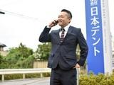 株式会社日本デント | ★創業52年。長年のキャリアと高い技術力で、多方面から厚い信頼を得ています!の画像・写真
