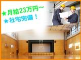 株式会社共栄フロアー | 『広島グリーンアリーナ』『広島サンプラザ』などを手がける実力派企業!の画像・写真
