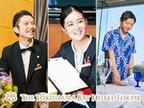 株式会社横浜ベイホテル東急   <東急グループ>◆最高のロケーション&サービスで高評価を獲得!◆の画像・写真