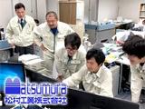 松村工業株式会社 | 岐阜県からの信頼度抜群!あなたの街の公共施設を施工からメンテナンスまで携わるの画像・写真