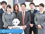 株式会社三陽 | SoftBankが選ぶSランク認定を取得*産育休・時短勤務実績あり*資格取得で最大5万円を支給の画像・写真