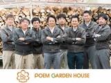株式会社キョーリン   【ポエムガーデンハウス】自然素材でつくる『人』と『環境』にやさしいお家♪の画像・写真