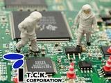 ティ・シー・ケイ株式会社 | (TCK)【 日本だけでなく、世界の半導体業界を支えています!】の画像・写真