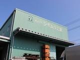 株式会社シモムラ工業   ■創立50年を超える知多市の老舗企業 ◎土日休み/長期休暇ありの画像・写真