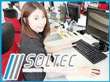 株式会社ソルテック | 【 札幌勤務限定 】入社時期は柔軟に対応します! の画像・写真