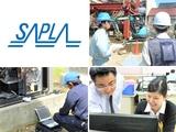 株式会社サプラ   日本海ガス絆ホールディングスグループの画像・写真